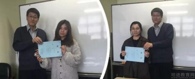 沈阳新干线外语日语单词大赛