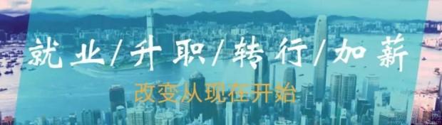 深圳兄弟连IT教育
