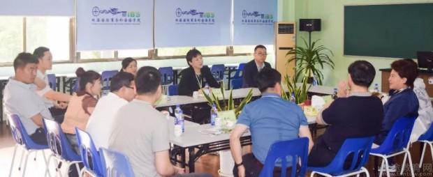 珠海国际商务外国语学院