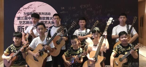 苏新程吉他培训