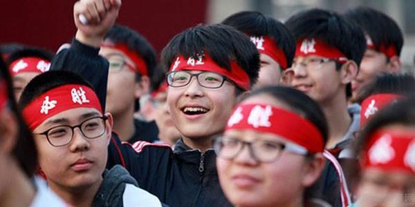 上海尚孔教育