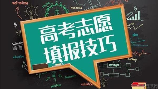 成都川越培训学校