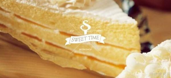 长沙甜蜜时光烘焙学校