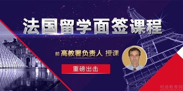 上海欧风小语种培训中心