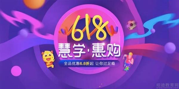 上海中博诚通教育