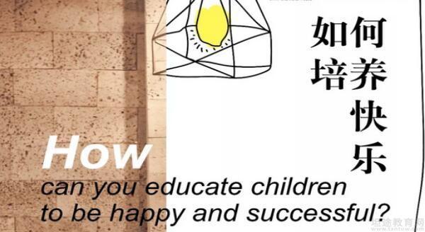 武汉韦博英语父母课堂