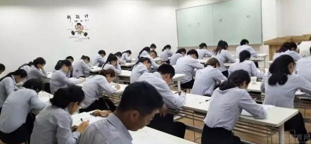 南京巨石教育