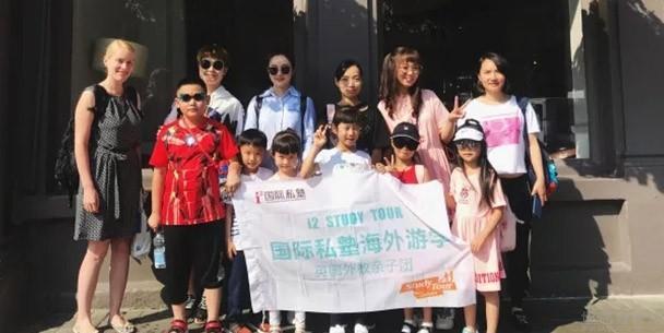 重庆国际私塾