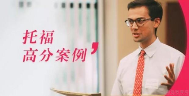 深圳卡尔顿国际教育