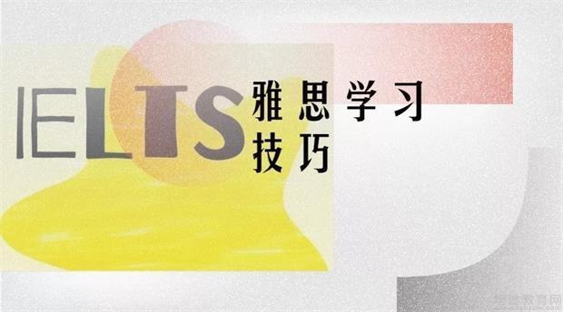 苏州朗阁培训中心