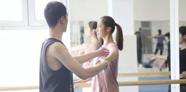 北京电影学员北京培训中心