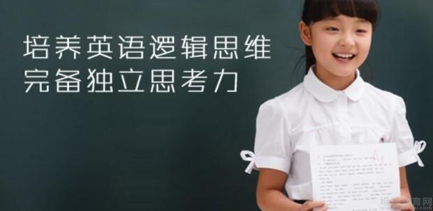 北京迈格森国际教育青少课程