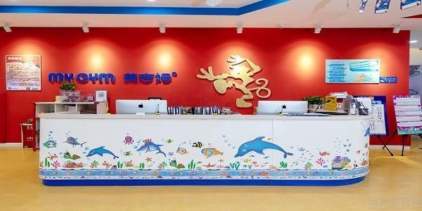杭州美吉姆国际早教