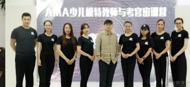 亚洲模特中国委员会