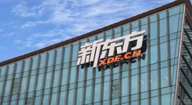 深圳新东方优能1对1