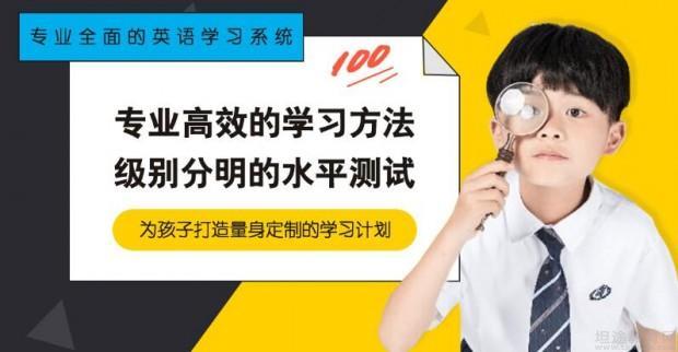 北京新航道优加青少课程体系