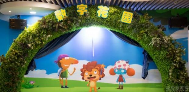 上海昂立小法狮