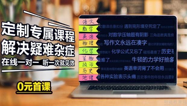 上海海风教育