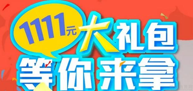 青岛学大教育