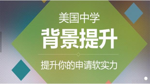 天津新东方前途出国