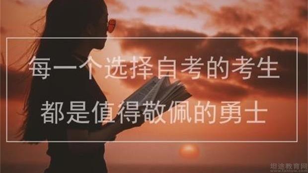 苏州新科教育