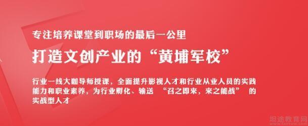 北京容艺教育