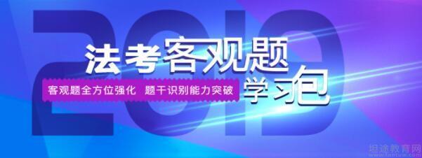北京指南针教育