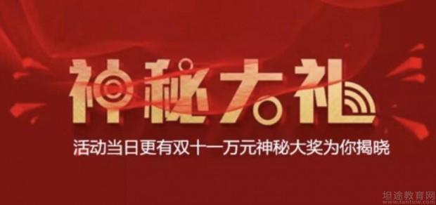 杭州子木教育美本申请讲座