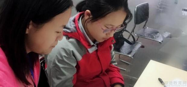 上海金麦田教育