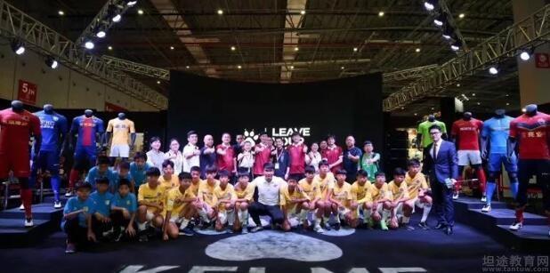 上海捷希青少年足球俱乐部