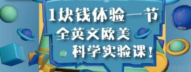 杭州乐英教育