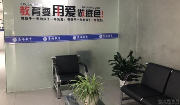 宁波墨海教育环境