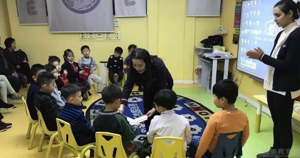 西安爱贝国际少儿英语