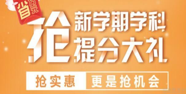 上海昂立新课程