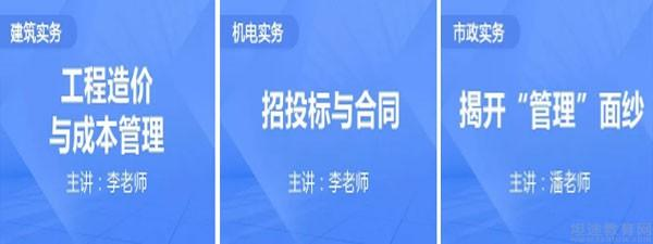 杭州优路教育二建