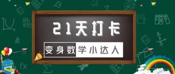 济南课外课教育