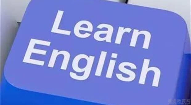 成都美联英语