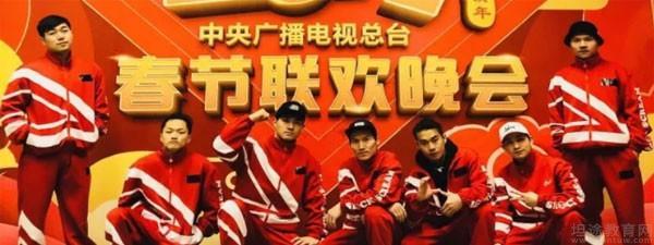 杭州嘻哈帮街舞老师怎么样