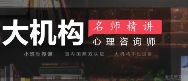 北京华夏心理