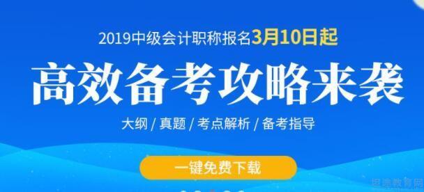 北京仁和会计课程