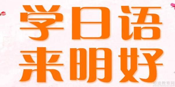 杭州明好教育
