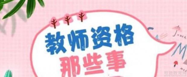 深圳培智乐学教育