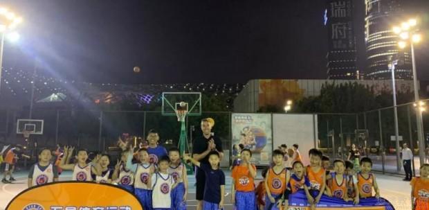 深圳五星体育运动