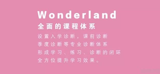 天津新东方泡泡