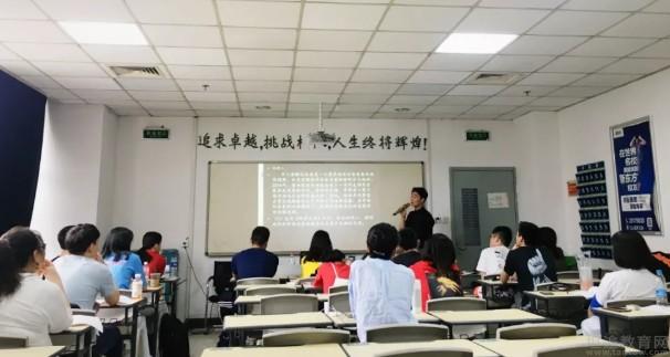 天津新东方优能