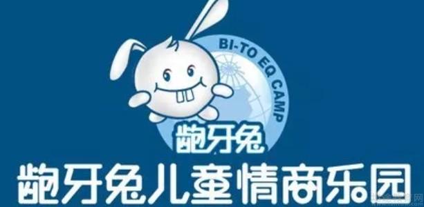 天津龅牙兔