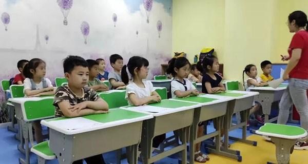 南京托马斯学习馆