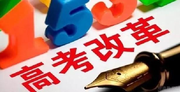 天津津胜教育