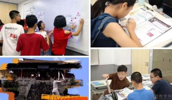 杭州星火教育初中英语课程