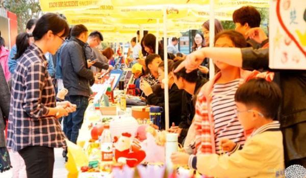 杭州圣玛丁时装设计学校